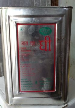 saras Ghee 5 Ltr Tin COW